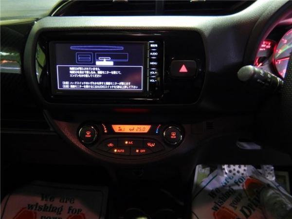 Toyota Vitz 1.5 RS купить с доставкой