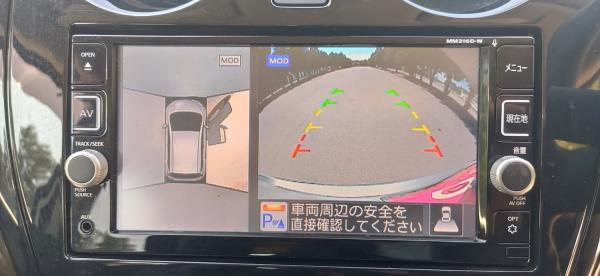Nissan Note II Рестайлинг компюьер