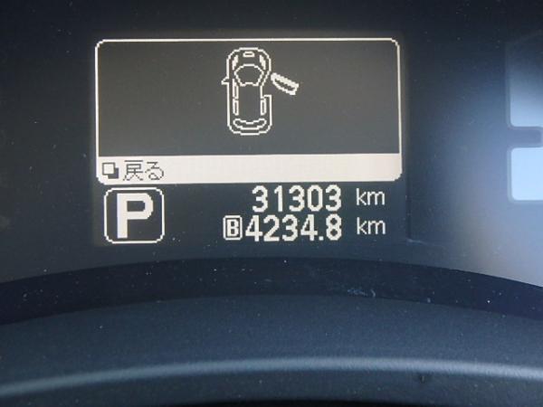 Nissan Leaf 2012 одометр