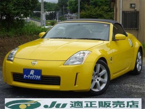 Nissan Fairlady Z V