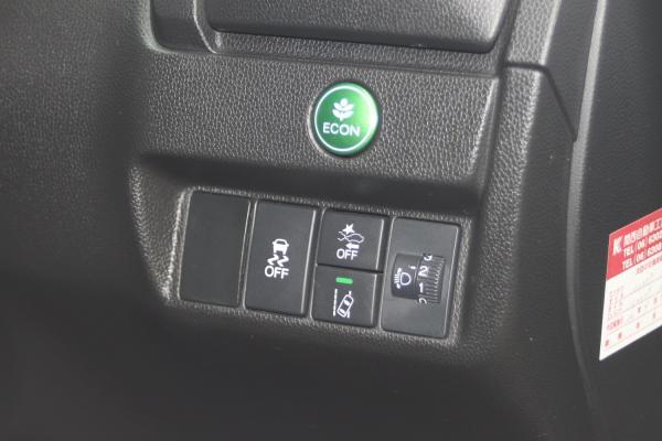Honda Fit III. II Рестайлинг