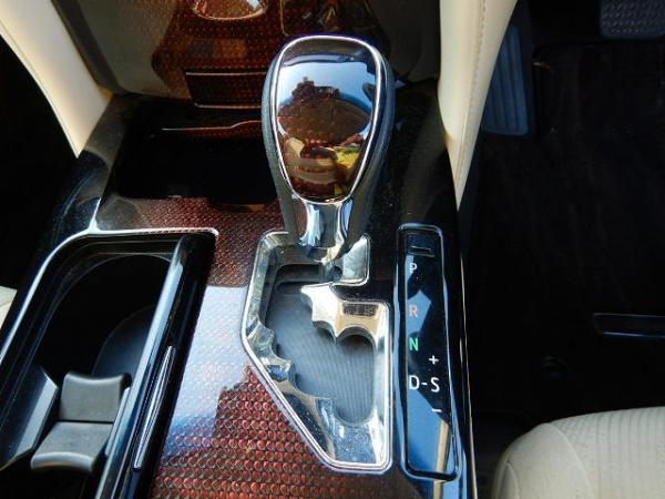 Toyota Crown Hybrid XIV Рестайлинг